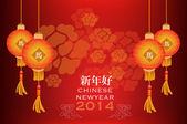 中国の新年 — ストックベクタ