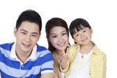 Retrato de uma família — Foto Stock