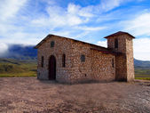 Hermitage of Santa Maria. Venezuela.  Gran Sabana — Stock Photo