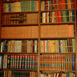 Stock Photo: Book shelves