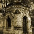 Stock Photo: Old crypt