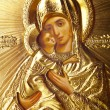 Stock Photo: Icon of Motrer Mary