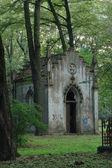 Crypt — Stock Photo