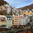 Karlovy Vary — Stock Photo #41746527