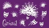 Vector Carnival Party Masks Set with 5 Different Mardis Gras Masks — Stock Vector