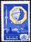 Soviet Stamp Geophysical cooperation — Stock Photo