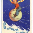 Stock Photo: Vintage postcard russia