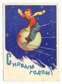 Vintage postcard russia — Stock Photo