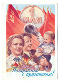 Vintage postcard russia — Stock Photo