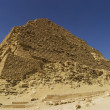 Pyramid of Giza — Stock Photo