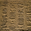 Hieroglyphics on a wall — Stock Photo