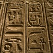 Stock Photo: Hieroglyphics on wall
