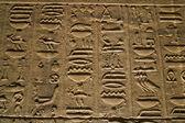 Hieroglyphics on a wall — Stock Photo