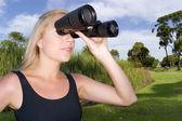 Frau suchen — Stockfoto