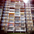Постер, плакат: Apartment block