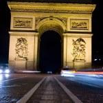 Постер, плакат: Arc de Triumph arch