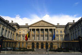 Parliament house — Stockfoto