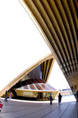The Sydney Opera House — Stock Photo