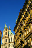 Architecture in Prague — Stock Photo