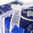 Blue gift box. — Stock Photo