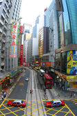 Tall buildings in Hong Kong. — Stock Photo