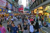 Streets of Hong Kong. — Stock Photo