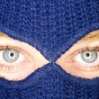 Stock photograph of attractive womwearing balaclava. — Stock Photo #37324047