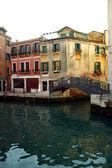 Buildings in Venice — Stock Photo