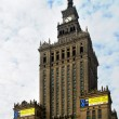 The Palace of Culture and Science — Stock Photo #37410569