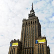The Palace of Culture and Science — Stock Photo #37410579