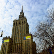 The Palace of Culture and Science — Stock Photo #37410639