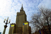 The Palace of Culture and Science — Stock Photo