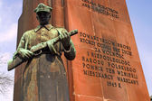 Second World War Memorial — Stock Photo
