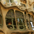 Casa Batllo Antoni Gaudi — Stock Photo