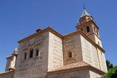 Alhambra Granada — Stockfoto