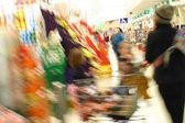 Ludzie w rynku — Zdjęcie stockowe