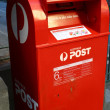 Australia Post Box — Stock Photo