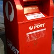 Stock Photo: Australia Post Box