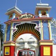 Main entrance in Luna Park — Stock Photo