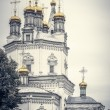 Orthodox Church — Stock Photo #37292701