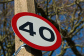40 mph — Stock Photo