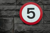 5 mph road sign — Stock Photo