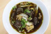 Vložit z rýžové mouky (nudle) — Stock fotografie