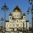 The Cathedral of Christ the Savior in Moscow, Russia — Stock Photo