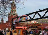 New year fair on the Red Square in Moscow — Stock Photo