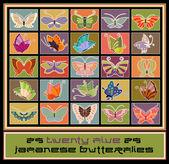Japanese Butterflies — Stock Vector