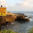 Israel Hebrew sign Rosh Hanikra — Stock Photo