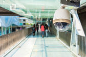 CCTV Operating with walking path or overpass in background — Foto Stock