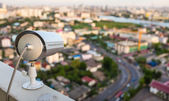 CCTV Camera or surveillance with sunlight — Stock Photo