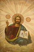 Orthodox icon — Stock Photo